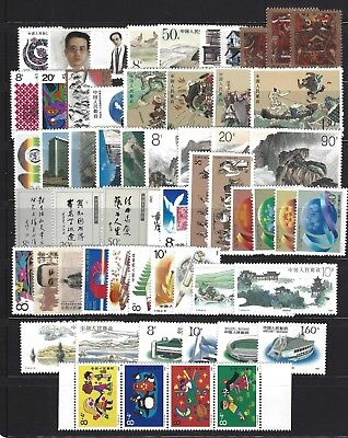 CHINA PRC SC#2193/B10a,  1989 Year Set of 54 Stamps + 4 S/S & 1 Bklt  Mint NH OG