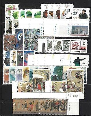 CHINA PRC SC#2265/2314a,  1990 Year Set of 47 Stamps, 3 S/S & 1 MS  Mint NH w/OG