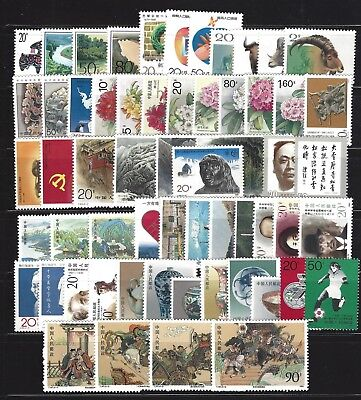 CHINA PRC SC#2315/2377,  1991 Year Set of 59 Stamps, 4 S/S & 1 Bklt  Mint NH OG