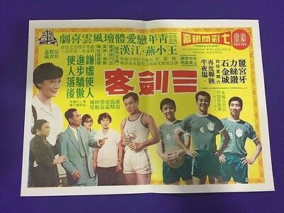 1969 Chinese Movie Flyer Hong Kong Movie THREE-IN-ONE 三剑客