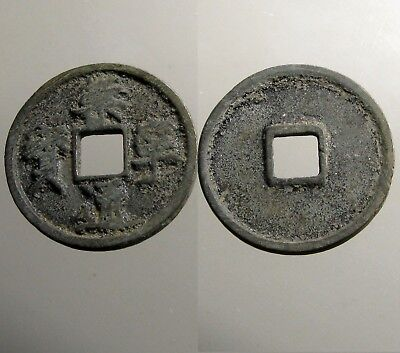 Large 10 Cash AE35__SONG DYNASTY__Emperor Hui Zong__GOLDEN AGE OF CHINA__1100 AD