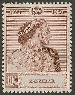 Zanzibar 1949 KGVI Royal Silver Wedding 10sh Brown Mint SG334 cat £25