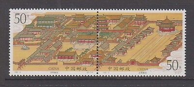 China 1996-3 Shenyang Imperial Palace mint unhinged joined pair stamps