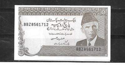 Pakistan #38 1983 Mint Crisp Old 5 Rupees Banknote Paper Money Currency Note