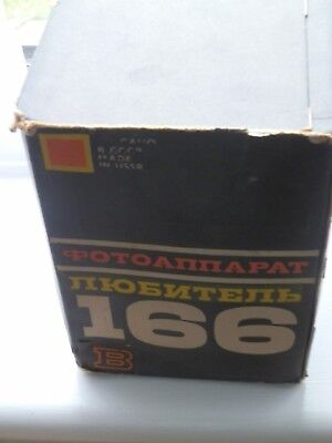 Vintage Russian / USSR Lomo Lubitel 166B TLR Camera, Case, Box, Instructions