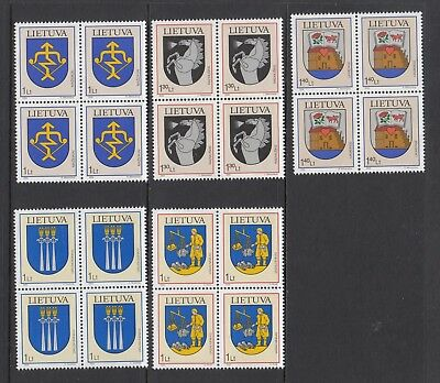 LITHUANIA 2004-2005 ARMS set in block of 4, Mint Never Hinged