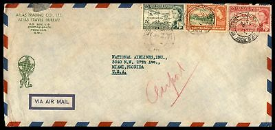 ATLAS TRADING CO LTD PORT OF SPAIN 1950s AIR MAIL AD COVER TO MIAMI FL USA