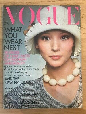 Vintage Vogue Magazine August 1971 Cathee Dahmen