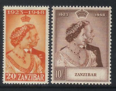 Zanzibar 1949 Royal Silver Wedding Mh Set Of 2 Cat £25+