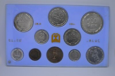 1949 ISRAEL OFFICIAL MINT 10 Coin Set Silver 500 250 Pruta w/ RARE Muffin Tin!