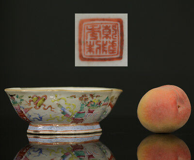 A BEAUTIFUL antique CHINESE PORCELAIN FAMILLE ROSE ALTAR BOWL TREASURES 19TH !