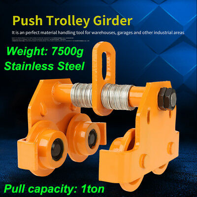 1 Ton Push Beam Trolley Hoist Winch Crane Lift Fits I Beams US SHIP