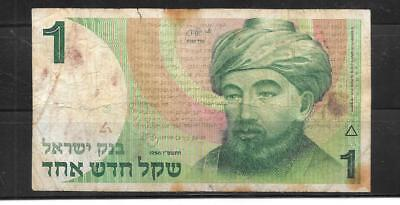 ISRAEL #51a 1986 GOOD USED NEW SHEQEL OLD BANKNOTE PAPER MONEY CURRENCY NOTE
