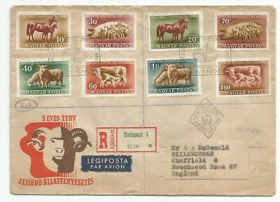 Hungary To England 1951 Livestock First Day Cover Fdc