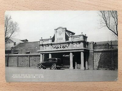 China Old Postcard Hsing Gate Of Palace Car !!
