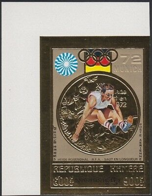 CAMBODIA, 1972. Air Mail Olympics C38 Imperf, Gold Foil, Mint