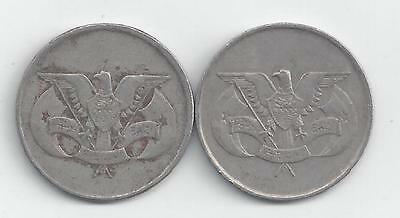 2 DIFFERENT 50 FILS COINS from the YEMEN REPUBLIC DATING 1979 & 1985