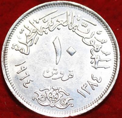 Uncirculated 1964S Egypt 10 Piastres Silver Foreign Coin
