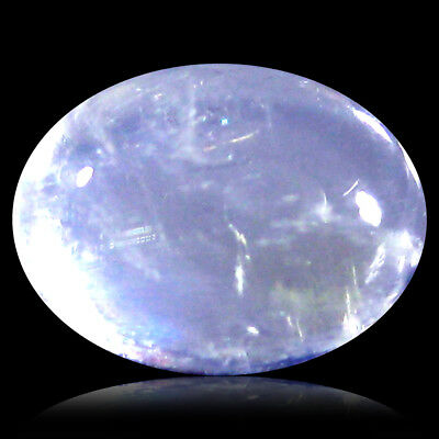 1.38 ct AAA Spectacular Oval Cabochon (8 x 6 mm) Rainbow Blue Moonstone Gemstone