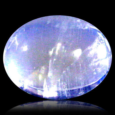 1.99 ct Very good Oval Cabochon (8 x 6 mm) Rainbow Blue Moonstone Loose Gemstone