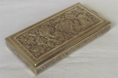 A STUNNING SOLID SILVER PERSIAN ISLAMIC CIGARETTE BOX WEIGHS 279 grams.