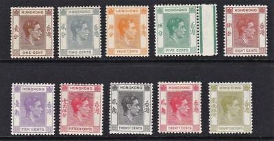 Hong Kong King George Vi Part Set To 25 Cents Mounted Mint Sg. Cat. £40+