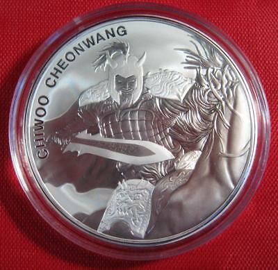 2018 South Korea Chiwoo Cheonwang 1 oz Silver BU Medal Sealed Very Low Mintage