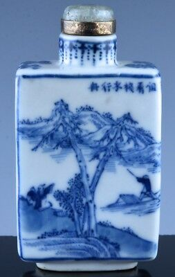 Antique Chinese Blue & White Signed Landscapes Porcelain Snuff Bottle Silver Lid