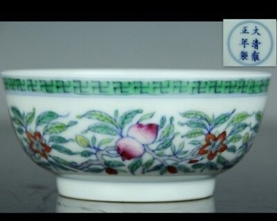 Aug072 Chinese Antique Famille Rose Porcelain Bowl Hand Painted Peach Design