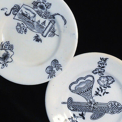 Pair Flow Blue Mulberry Aesthetic Transferware Childs Plates 1880 NIMY Whimsies