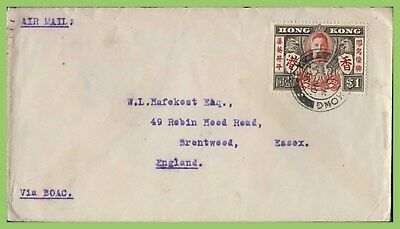 Hong Kong 1946 KGVI $1 Victory stamp on airmail cover to England