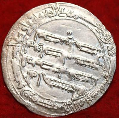 196-822 Umayyads Of Spain Silver Dirham Coin