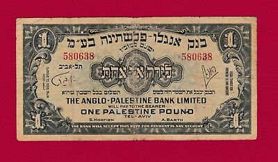 One Palestine Pound 1948 The Anglo-Palestine Bank Limited - Great Birthday Gift