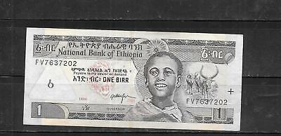 ETHIOPIA #46d 1998 VF CIRCULATED OLD BIRR BANKNOTE PAPER MONEY CURRENCY NOTE