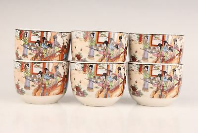 6 CHINESE ANCIENT BEAUTY ORNAMENT JINGDEZHEN PORCELAIN STICKERS TABLEWARE CUPs