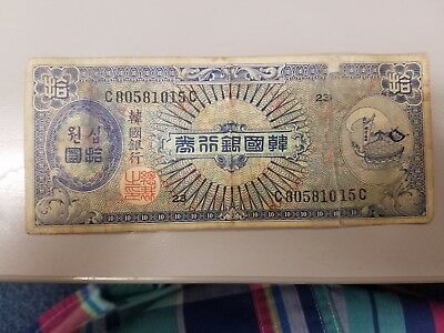 10 Won Nice Little Damage  Korea  Note  No Reserve!