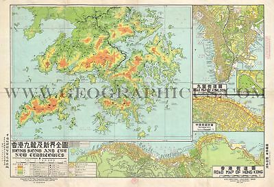 1965 China Geographical Model Man. Map Of Hong Kong And The New Territories