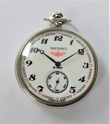 1940's (Railway Interest)  18 Jewelled Swiss Lever Pocket Watch Working
