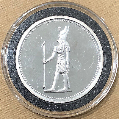 1994 'Horus'  5£ Pounds Arab Republic of Egypt Silver Proof Coin
