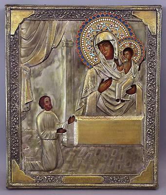 Antique Hallmarked Russian Silver Enamel Icon Painting of Mary, Jesus & Devotee