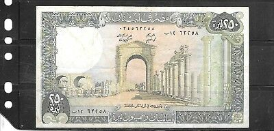 Lebanon #67E 1985 250 Livres Vg Used Banknote Paper Money Currency Note