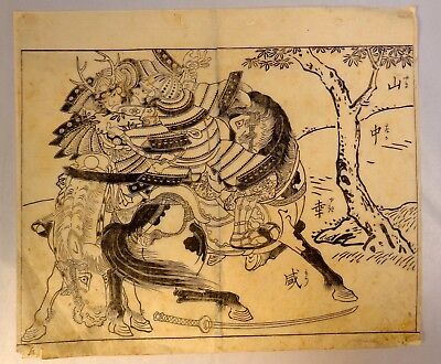 Antique Japanese Pen & Ink on Rice Paper SAMURAI Warriors Fight Signed Art