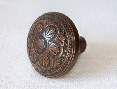 Antique EASTLAKE Ornate Victorian Brass/Bronze Scarce Flower Design Door Knob