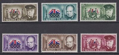 MALDIVE ISLANDS 1965 - COMPLETE SET OF 6 x LMM STAMPS - CHURCHILL - SG 204/209