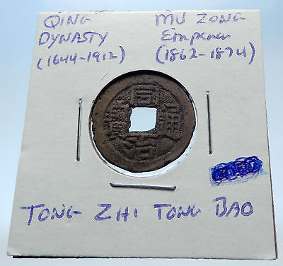 1862AD CHINESE Qing Dynasty Genuine Antique MU ZONG Cash Coin of CHINA i72180