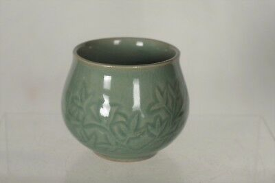Beautiful Antique/Vintage Oriental/Korean Celadon Inscribed Pot - with mark