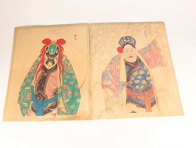 2 Buddhist Exorcism Decoration Painting Road Wang Jinxin Collection Old China