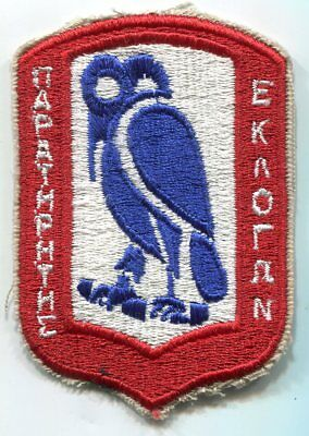 US Greece World War II Allied Mission to Observe The Greek Elections Patch