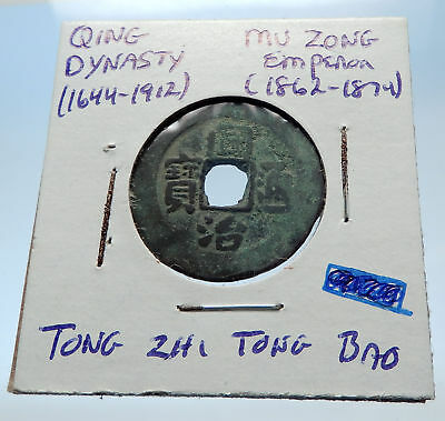1862AD CHINESE Qing Dynasty Genuine Antique MU ZONG Cash Coin of CHINA i72191