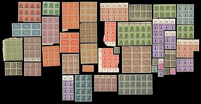 1920s-30s Duetsches Reich GERMANY Mixed MINT Blocks & Singles